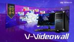 비주얼리서치 V-Videowall