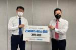 왼쪽부터 한국공인노무사회 서진배 사무총장과 글로싸인 이진일 대표
