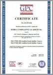 GPC 공인 연수 기관 지정서(certificate)