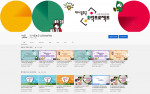 서울시 대사증후군관리사업 공식 유튜브 채널