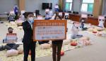 충남연구원이 연구원 임직원 30여명이 참여한 가운데 제1차 심폐소생술 교육을 가졌다