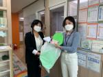 성남시 어린이급식관리지원센터의 '채소, 과일 편식예방 독려 이벤트'