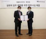 왼쪽부터 Tableau Software 김성하 한국지사장, 메가존 이주완 대표가 체결식을 하고 기념 촬영을 하고 있다