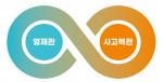 씨엠에스에듀가 6월 WHY-G 과정 정식 론칭을 앞두고 5월 한 달간 입학전형을 무료로 실시한다