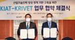 왼쪽부터 석영철 한국산업기술진흥원 원장과 류장수 한국직업능력연구원 원장이 5월 21일 서울 인터컨티넨탈 파르나스 호텔에서 산업기술인력 양성 정책의 기반 구축을 위한 업무 협약(MOU)을 체결하고 기념 촬영을 하고 있다