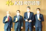 왼쪽부터 손봉호 푸른아시아 이사장, 홍정기 환경부 차관, 허인 KB국민은행장, 박성수 KB국민카드 부사장이 출시 행사에서 기념 촬영을 하고 있다