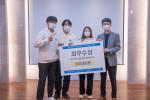 미래로운 동아리 'MC' 광주과학기술원 창업진흥센터장상 최우수상 수상
