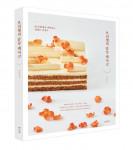 '브리첼의 감성 케이크' 표지