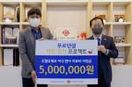 왼쪽부터 장대창 푸르덴셜생명 생명나눔사업단 단장, 신희영 한국조혈모세포은행협회장