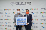 왼쪽부터 김성기 가평군수, 크리스월드더레지던스 박지형 대표
