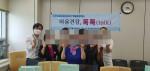 고양파주범죄피해자지원센터 마음치유학교 참여자들