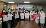 KMI한국의학연구소 임직원들이 참여형 기부봉사 물품을 들고 기념촬영을 하고 있다