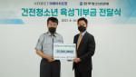 왼쪽부터 임호영 한국청소년연맹 총재와 조지연 에이치포렛 대표가 기념촬영을 하고 있다