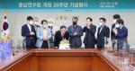 윤황 충남연구원장과 실무진들이 개원 26주년을 맞아 기념행사를 열고 있다