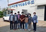 충남연구원은 양조장과 지역만들기 제3차 현장세미나를 개최했다