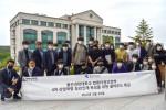 4차 산업혁명 청년인재 육성을 위한 클라우드 특강 현장에서 기념 촬영을 하고 있다