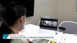 온라인 수업을 진행하고 있는 대학생 봉사자(사진=KTV)