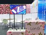 론지가 참여하는 2021 서울국제소싱페어 전시회 현장 부스