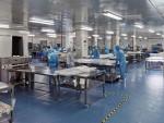 생명과학, 첨단 기술 및 응용 재료 분야에서 필수적인 제품과 서비스를 공급하는 글로벌 기업 아반토가 중국 RIM Bio사를 인수한다