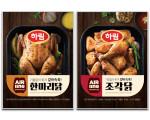 하림이 출시한 에어라인 한마리닭, 에어라인 조각닭