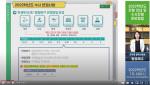 건국대학교가 학부모를 대상으로 진행한 입학 전형 설명회 'ASK:U' 영상을 공개했다