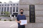 인스팅터스 성민현 대표가 헌법 청구 판결 내용을 듣기 위해 헌법재판소를 찾았다