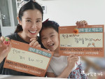 깍두기 캠페인에 참여한 배우 이태란