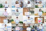 유사나헬스사이언스코리아 직원들이 유사나 월드 서비스 주간을 맞아 '제로웨이스트 캠페인'을 진행하며 지구 환경 보호 메시지를 고객들에게 전하고 있다