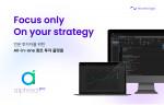 전문 투자자를 위한 퀀트 투자 플랫폼, 알프레드 프로(Alphred Pro)