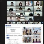 호매실장애인종합복지관 직원과 학생들이 온라인 실습을 진행하고 있다