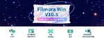 원더쉐어가 업데이트한 필모라X 10.5 최신버전