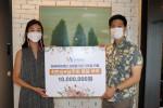 최한승·남주희 부부가 성평등기금을 기부하고 기념촬영을 하고 있다