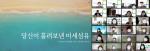 한국연구재단과 융합연구총괄센터가 지원해 융합공동연구를 수행하는 이화여자대학교 연구팀은 ENACT 프로젝트 성과발표회를 진행했다