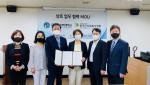 글로벌사이버대학교-한국군사회복지학회 MOU 체결식