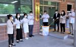 국립나주병원 내 설치된 호남권트라우마센터 현판 제막식