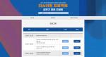리쇼어링 프로젝트 상반기 청년근로자 온라인 간담회 홈페이지