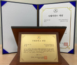 한국지능정보시스템학회 인텔리전스 대상 (지능형 응용 부문)