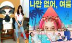 아티스트 마리킴이 참여한 '대도서관×알렉사' 앨범 재킷