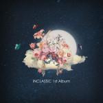 '드뷔시 – 달빛(Debussy – Clair de Lune)' 앨범 커버