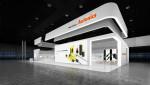 디지털 전시 관람 서비스 Autonics Virtual Exhibition