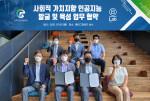 한국인공지능협회 및 비랩코리아 관계자들이 헤이그라운드에서 진행한 사회적 가치지향 AI 포굿(AI for Good)의 발굴 및 육성을 위해 업무협약을 체결한 후 기념 촬영을 하고 있다