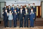 유명순 한국씨티은행장(앞줄 왼쪽 두번째), 은성수 금융위원회 위원장(앞줄 왼쪽 네번째), 최준우 한국주택금융공사 사장(앞줄 왼쪽 세번째)이 해외 커버드본드 발행 기념식에서 기념 촬영을 하고 있다
