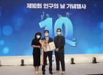 왼쪽부터 생명보험사회공헌재단 이지영 사업추진본부장, 이종서 이사장, 김지양 책임이 기념식에서 유공 대통령 표창을 수상했다