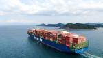 1만6000TEU급 컨테이너 1호선 HMM 누리(Nuri)호가 중국 옌톈(Yantian)에서 만선으로 출항하고 있다