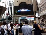 삼성 갤럭시 언팩 2021 옥외광고(홍콩 센트럴 엔터테인먼트 빌딩)