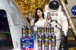 더쎄를라잇브루잉이 첫 자사 유통 제품인 마시라거(MARS-I-LAGER)를 출시했다