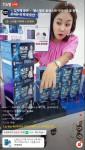 헬스헬퍼가 네이버 쇼핑라이브 방송에서 판매한 맥스컷 제품이 역대 최대 수량 판매를 기록했다