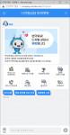 한국전력공사 파워챗봇 메인