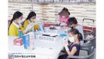 충청남도청소년진흥원 활동진흥센터는 센터가 지원한 아두이노 프로그램에 참여한 청소년들