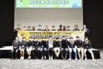 본투글로벌센터와 서울대학교 시흥캠퍼스가 함께 한 집중성장캠프에서 참석자들이 기념 촬영을 하고 있다